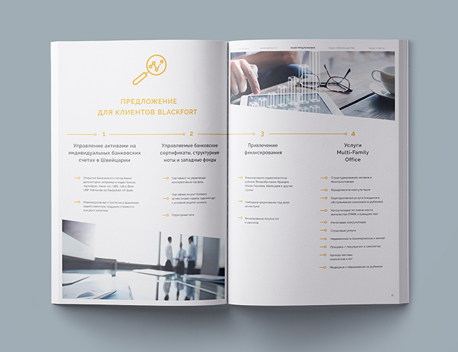 BLACKFORT AG  _  CORPORATE BROCHURE