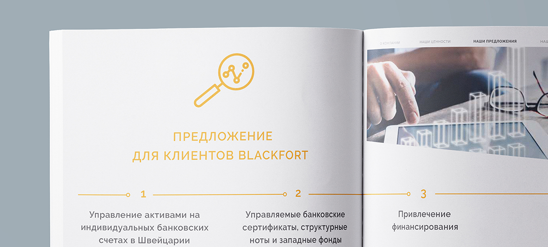 BLACKFORT AG  _  CORPORATE BROCHURE